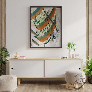 خرید تابلو نقاشی خط